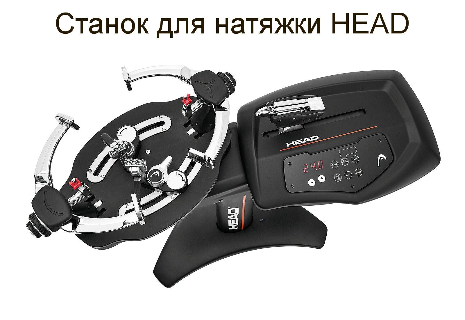 http://tennismagaz.ru/prestashop/content/41-raspakovka